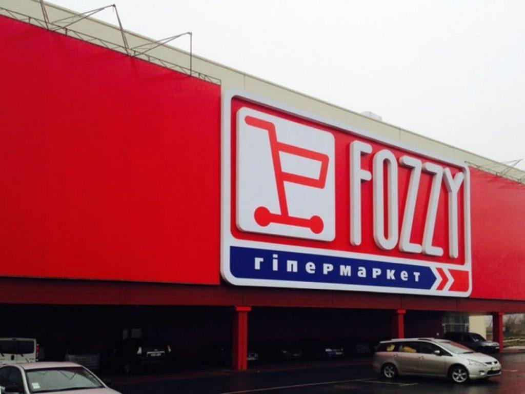 Капремонт покрівлі в супермаркеті Фоззі