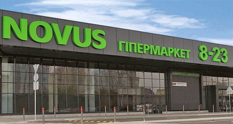 Устройство гидроизоляции помещения насосного и пожарного резервуаров в супермаркете Новус