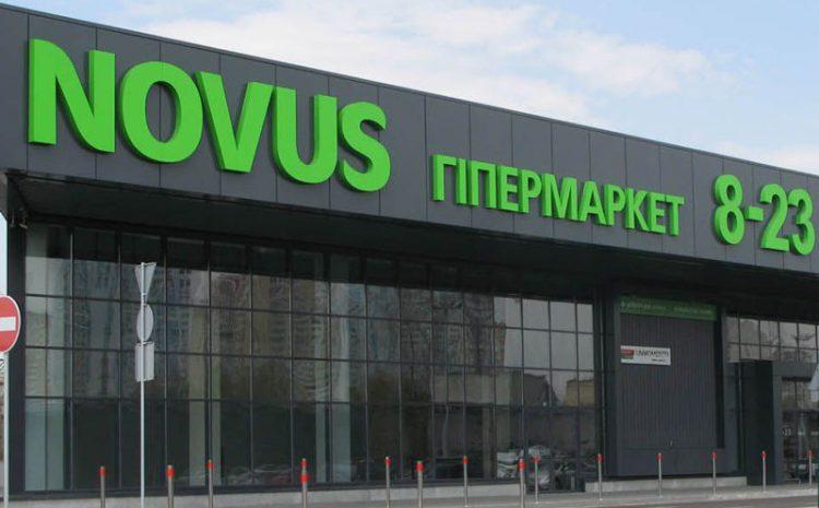 Работы по устройству тепло- и гидроизоляции кровли в супермаркете Новус